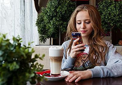 Instagramを使って「おこづかい稼ぎ」をする10代の若者が増加中 - GIGAZINE