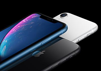 iPhone XR - Apple(日本)