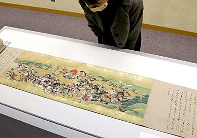 80年前から行方不明「承久の乱」絵巻、木箱から見つかる 現存は唯一「宇治川合戦」など描く|文化・ライフ|地域のニュース|京都新聞