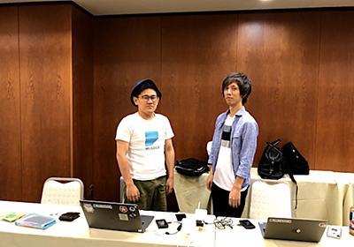 開発合宿の成果を新機能としてリリースしました! - Misoca開発者ブログ