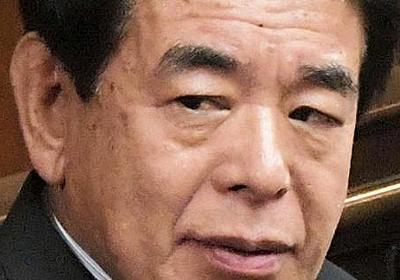 自民党:下村元文科相、霊能力者から献金 東京11区支部 - 毎日新聞