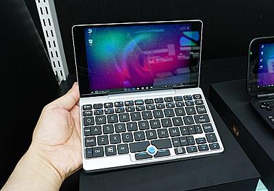7インチサイズの超小型ノートPC「GPD Pocket」の国内販売がスタート - AKIBA PC Hotline!