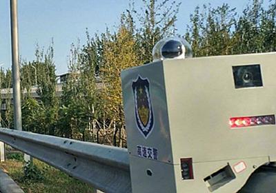 北京の高速道路「パトロールロボット」爆誕...ガードレール上を移動し違反者検挙や事故処理 - ROBOTEER(ロボティア)