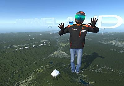 日本列島まるごとVRで再現したワールドを制作者と一緒に歩いてみたらスゴすぎた……!   Mogura VR