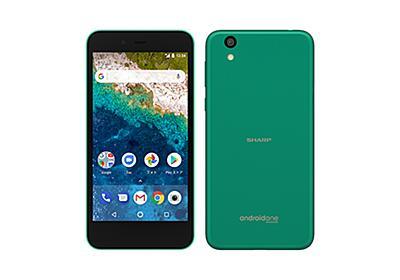 ソフトバンク、Android Oneスマホ「S3」&タフネスケータイ「DIGNO ケータイ2」1月19日に発売 - ITmedia Mobile