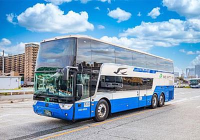 "JR高速バス""新東名経由""本格化 東京~京阪神線10月から 愛知に新拠点&新バス停   乗りものニュース"