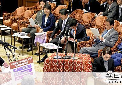 「二枚舌だ」枝野氏が批判 国の「存立危機事態」の矛盾:朝日新聞デジタル