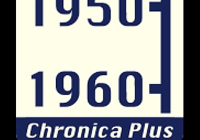 歴史年表エディタ Chronica, 棒グラフ型 時計アプリ Bar Clock サイト