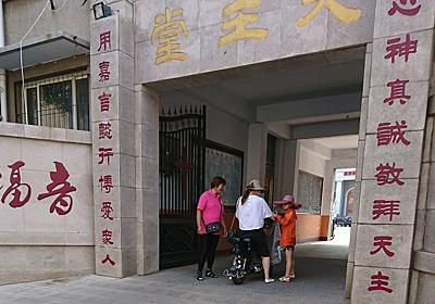 中国:未成年者の宗教活動を禁止 十字架の撤去も - 毎日新聞