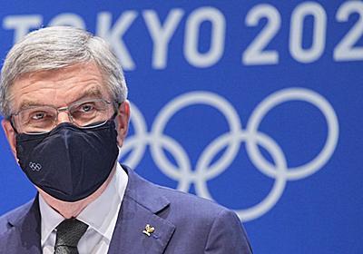 無観客でも五輪開催を強行、IOCの「金と欲望の歴史」とは   DOL特別レポート   ダイヤモンド・オンライン
