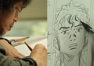 萩尾望都 | 浦沢直樹の漫勉 | NHK