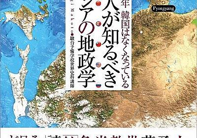 日本経済新聞社、今ではすっかり台湾系企業のシャープをあえて日経平均銘柄に採用 : 市況かぶ全力2階建
