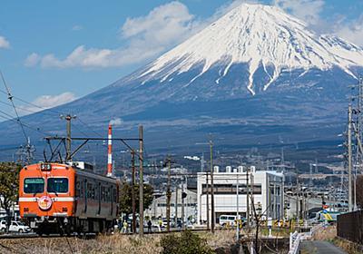 富士山のふもとを走る静岡のローカル鉄道「岳南電車」を撮影してみました - ネコと夜景とビール