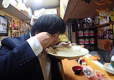 おれはカレーライスなら無限に食べられる~東急沿線さんぽ :: デイリーポータルZ
