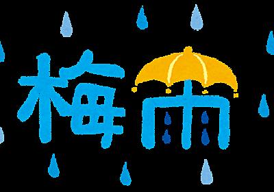 今週のお題「雨の日の楽しみ方」。【楽しみ方】【何する】【休日】2019.6.8 - Happy Life k5(けーご)
