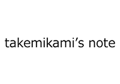 textlintでRailsの言語リソースを校正してみる   takemikami's note