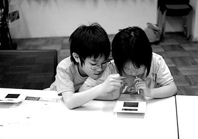 座談会 ネット時代のこころを探る(ゲスト 近藤淳也)【後編】〜京都大学こころの未来研究センター学術広報誌『こころの未来』〜 - はてな広報ブログ