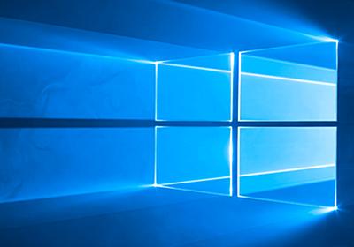 Windows10 ネットワーク上のコンピューターが表示されない時