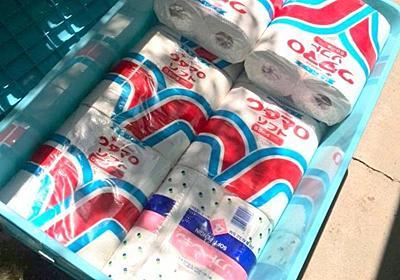 伊勢市の倉庫でオイルショック時に備蓄した大量のトイレットペーパー見つかる - 伊勢志摩経済新聞