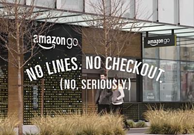 レジなし、行列もなし--アマゾンがAI活用の新コンセプトストア「Amazon Go」を開店 - CNET Japan