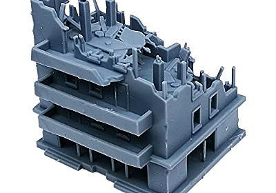 Amazon.co.jp: Outland Models 鉄道模型風景 破損したアパート1/160 Nゲージ: Toy