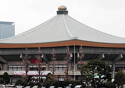 「24時間テレビ」今年は武道館使えず 「別の会場になる」と編成局長/芸能/デイリースポーツ online