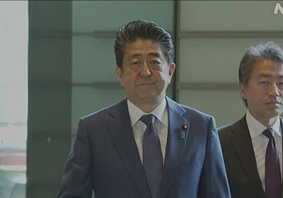 新型コロナ特措法基づく対策本部設置へ「緊急事態宣言」可能に   NHKニュース