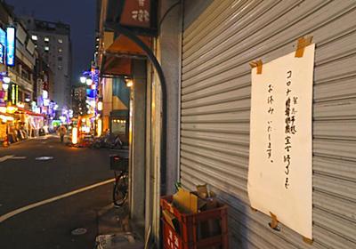新型コロナ: 10万円給付、支出に回らず 20年度貯蓄率35%に上昇: 日本経済新聞