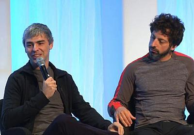 Google創業者「もう必死に働かなくて良いんじゃない?十分豊かな時代なんだから」 - ゴールデンタイムズ
