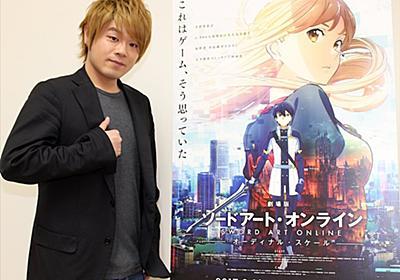 声優・松岡禎丞、『SAO』キリトを演じて約5年「一緒に成長してきた」日々で得たもの /2017年2月18日 - アニメ・コミック - 特集 - クランクイン!
