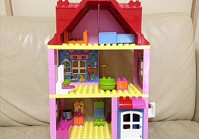 遊びの幅が広がるデュプロ・プレイハウスで女の子もレゴに夢中 | おにぎりフェイス.com