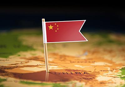中国が考える本当の領土?「国恥地図」実物を入手 | 中国・台湾