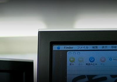 Macでメインディスプレイの変更方法 | GNJYOブログ