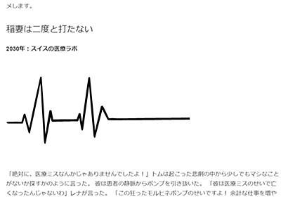 """""""説明可能なAI""""の教科書、日本語訳を公開 「AIに何ができ、何ができないか」理解の手引きに - ITmedia NEWS"""