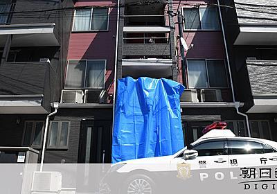 アパート外階段、別の5棟でも腐食か 転落事故で調査:朝日新聞デジタル