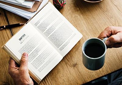 #NEW#朝活をきろくしてみた : 忙しくても1週間で10冊読めちゃう!?時短読書のすすめ
