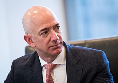 「いつかアマゾンは潰れる」ジェフ・ベゾス、アマゾンに未来に驚きの発言   BUSINESS INSIDER JAPAN