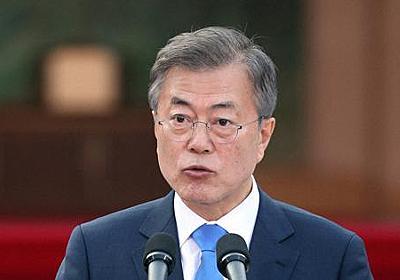 文大統領は「盗っ人たけだけしい」と言ったのか プロ通訳と読み解いた | 韓流パラダイム | 堀山明子 | 毎日新聞「政治プレミア」