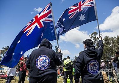 豪上院議員、移民問題の「最終的解決」と白豪主義復活要求 反発招く 写真1枚 国際ニュース:AFPBB News