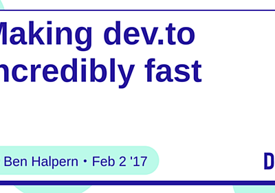 Making dev.to insanely fast