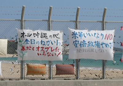 「これまでの記事を撤回したい…」沖縄で私はモノカキ廃業を覚悟した(中川 淳一郎)   現代ビジネス   講談社(1/5)
