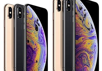 iPhone 9はどこに消えた? 「iPhoneの名前」の謎 - ITmedia NEWS