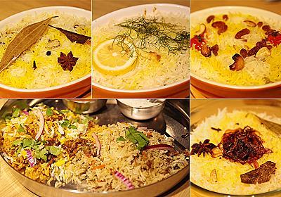 日本のインド、高円寺にオープンしたビリヤニセンターでビリヤニ全種類を食べ比べる - ぐるなび みんなのごはん