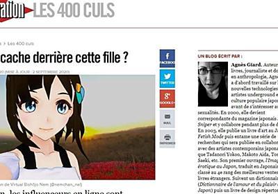 【和訳】この少女の裏には誰が隠れているの?:仏紙リベラシオン|ねむ⚡バーチャル美少女YouTuber|note