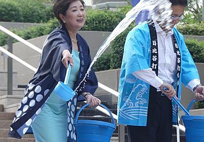 小池都知事、東京五輪へ向け「打ち水」協力呼び掛け - 社会 : 日刊スポーツ