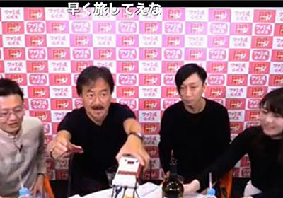『FFIII』のラストダンジョンが激ムズになったワケとは?──坂口博信氏がプレイしながら語る当時の思い出