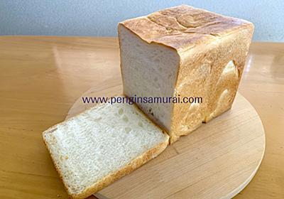 フランスパンの様な食パンが食べたくて - 犬2頭と一緒に暮らす