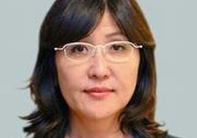 稲田朋美氏、防衛相に起用へ 小池氏に次ぐ2人目の女性:朝日新聞デジタル