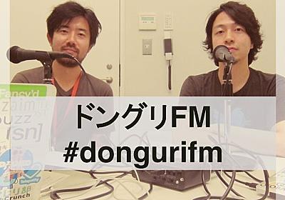 266 最後にLINE PAYの便利さについてもう一度だけ話す。 by donguri.fm   Donguri Fm   Free Listening on SoundCloud