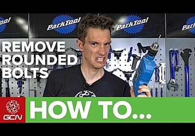 How To Remove Rounded & Seized Bolts On A Bike | Maintenance Monday | GCN